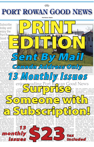Surprise Subscription